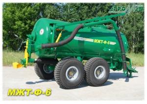 Машина для внесения жидких органических удобрений МЖТ-Ф-6