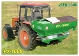 Рассеиватель минеральных удобрений РУ-1600